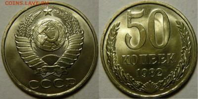Монеты СССР 1921-1991гг. UNC-XF, вразнобой - P1170511.JPG