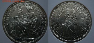 Дания - P3033290.JPG