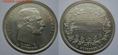 Дания - P3033299.JPG