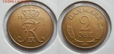 Дания - P3033315.JPG