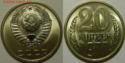 Монеты СССР 1921-1991гг. UNC-XF, вразнобой - P1170313.JPG