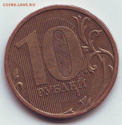 Бракованные монеты - Image0160.JPG