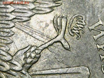 Бракованные монеты - Wed Mar 01 21-54-41