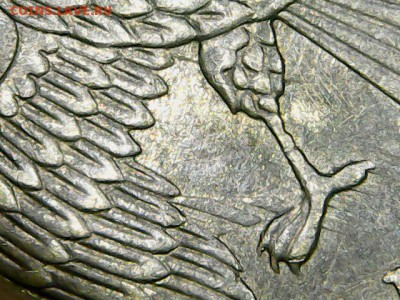Бракованные монеты - Wed Mar 01 21-54-52