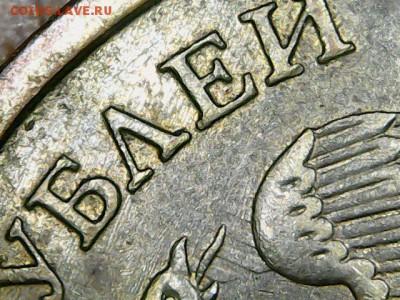 Бракованные монеты - Wed Mar 01 21-55-04