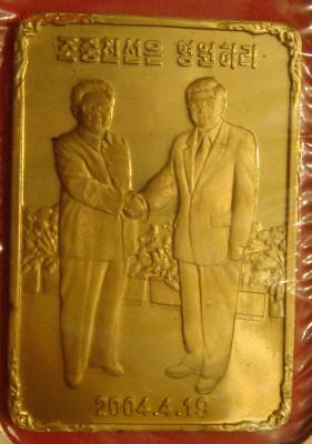 Монеты Северной Кореи на политические темы? - DSC08097.JPG