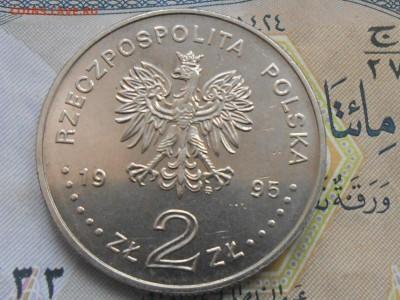 Монеты Польши - RSCN7186[1].JPG