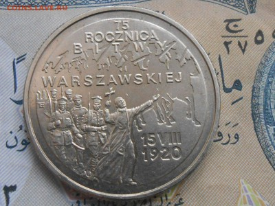 Монеты Польши - RSCN7184[1].JPG