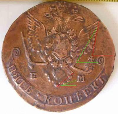 5 копеек 1779 - 5к ек