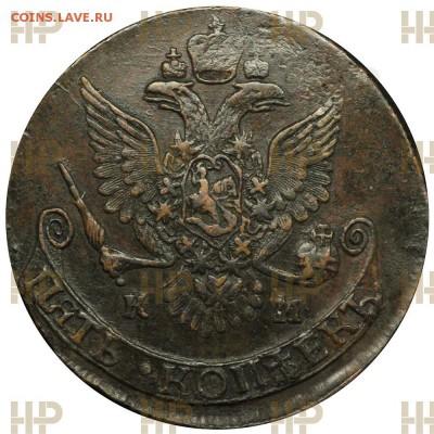 """монеты в слабах """"Национального нумизматического реестра"""" - 5-kopeek-1787-km_3ufk3xh7o1.JPG"""