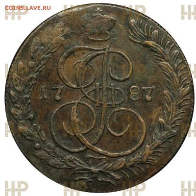 """монеты в слабах """"Национального нумизматического реестра"""" - 5-kopeek-1787-km_j26592ifku.JPG"""