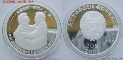 Монеты Северной Кореи на политические темы? - 2aaa4b26f5824dfc5d543d92d933