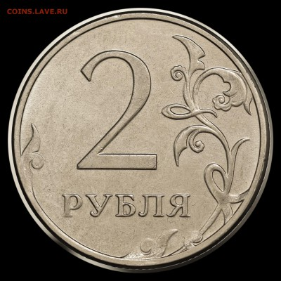 Бракованные монеты - IMG_6833.JPG