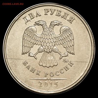 Бракованные монеты - IMG_6834.JPG