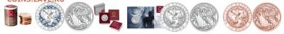 ВАТИКАН•САН-МАРИНО•МОНАКО2019•АНДОРРА•АВСТРИЯ 25€ и 3€ - Австрия