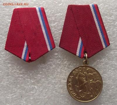 850 лет Москвы ММД с запасной колодкой,до 13.03,22.00мск - DSCF5772.JPG
