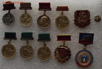 комплект медалей ВДНХ,ВСХВ,знаки на женщину,13.03.22.00мск - DSCF5774.JPG