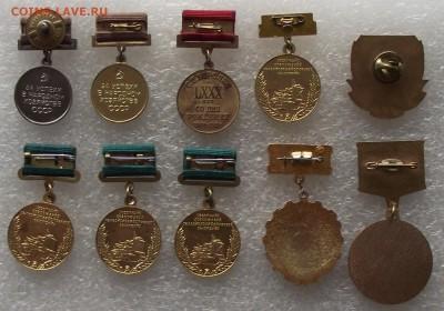 комплект медалей ВДНХ,ВСХВ,знаки на женщину,13.03.22.00мск - DSCF5775.JPG