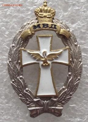 отдел по делам несовершеннолетних,МВД,до 13.03,в 22.00мск - DSCF5797.JPG