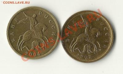 Бракованные монеты - сканирование0014