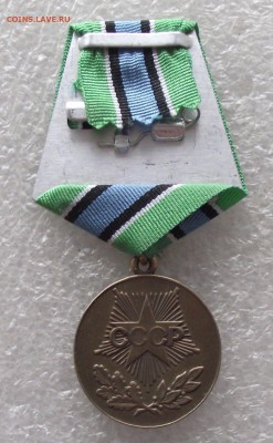 копии медалей СССР,до 13.03,В 22.00мск - DSCF5877.JPG