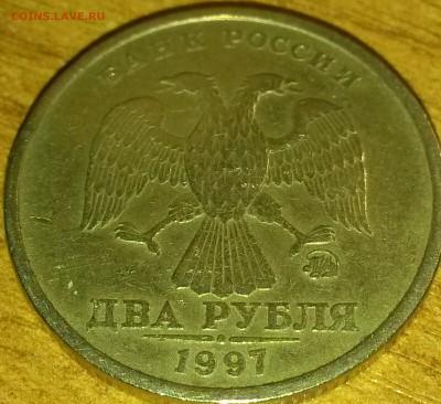 Бракованные монеты - IMG_20170310_163842_197