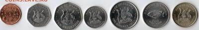 Иностранные монеты, Экзотика, Ватикан - img379