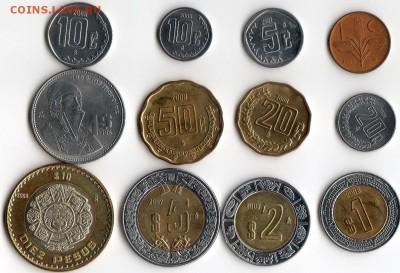Иностранные монеты, Экзотика, Ватикан - img382