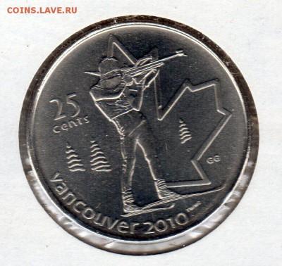 Иностранные монеты, Экзотика, Ватикан - img350