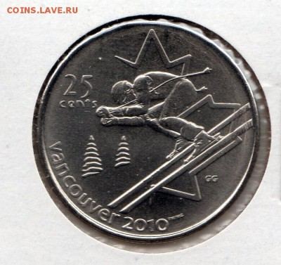 Иностранные монеты, Экзотика, Ватикан - img351