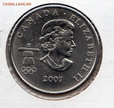 Иностранные монеты, Экзотика, Ватикан - img352