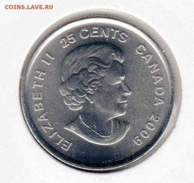 Иностранные монеты, Экзотика, Ватикан - img368