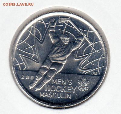 Иностранные монеты, Экзотика, Ватикан - img367