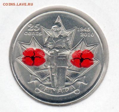 Иностранные монеты, Экзотика, Ватикан - img365