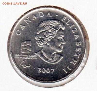 Иностранные монеты, Экзотика, Ватикан - img364