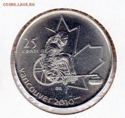 Иностранные монеты, Экзотика, Ватикан - img363