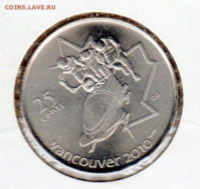 Иностранные монеты, Экзотика, Ватикан - img361