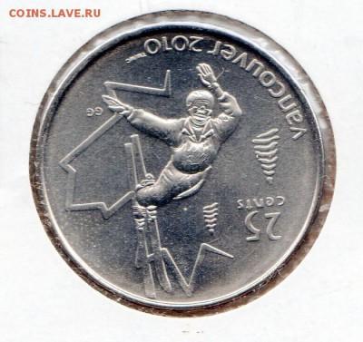 Иностранные монеты, Экзотика, Ватикан - img360