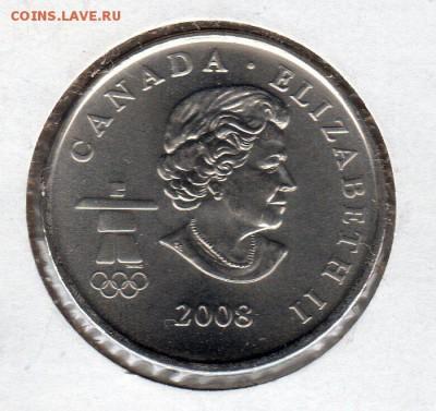 Иностранные монеты, Экзотика, Ватикан - img359