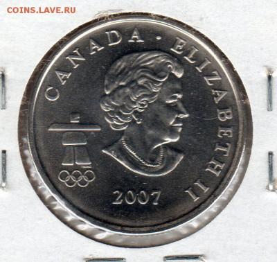 Иностранные монеты, Экзотика, Ватикан - img358