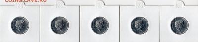 Иностранные монеты, Экзотика, Ватикан - img375