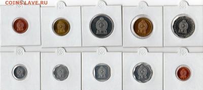 Иностранные монеты, Экзотика, Ватикан - img373