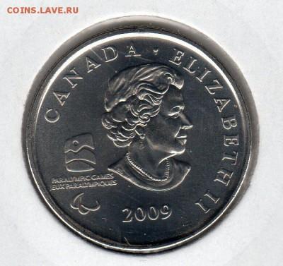 Иностранные монеты, Экзотика, Ватикан - img356