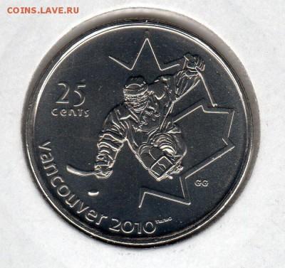 Иностранные монеты, Экзотика, Ватикан - img355
