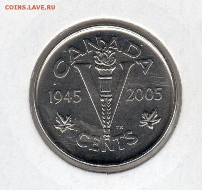 Иностранные монеты, Экзотика, Ватикан - img353