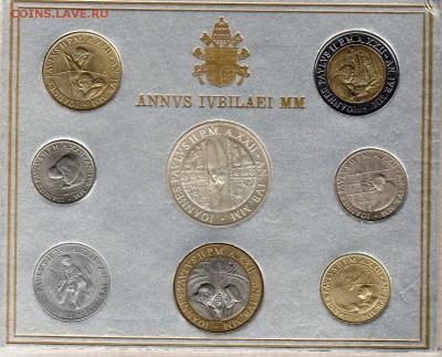 Иностранные монеты, Экзотика, Ватикан - img403