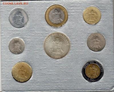 Иностранные монеты, Экзотика, Ватикан - img404
