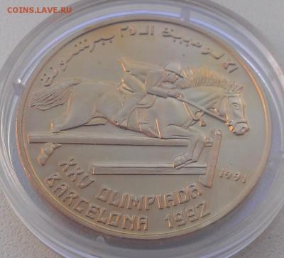 Иностранные монеты, Экзотика, Ватикан - IMAG2459