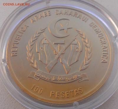 Иностранные монеты, Экзотика, Ватикан - IMAG2460