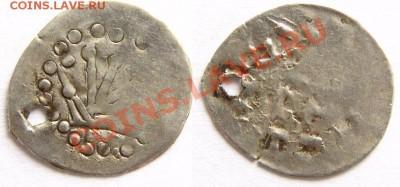 монетовидные жетоны украшения. - мордовка